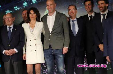 Зинедин Зидан се закле да промени нещата в Реал Мадрид