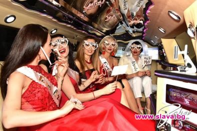 Код червено и лимузина за моминското парти на Софи Маринова