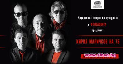 НДК и Фондацията представят Кирил Маричков