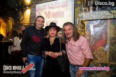 Майката на Халваджиян с 12 хилядо евро пенсия