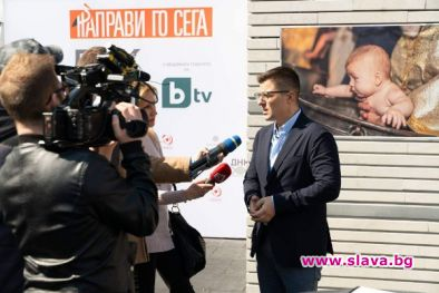 Андрей иска още деца