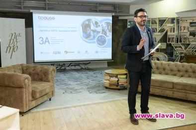Фондация BCause представи обобщените резултати от програмата Забавно лято,...