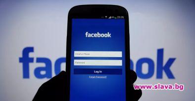 Служителите на Facebook с достъп до стотици милиони пароли