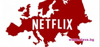 Netflix отново е аут от фестивала в Кан
