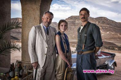Сериалът Тутанкамон тръгва през април