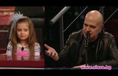 Трифонов пее на 7-годишно момиченце: Прегърни ме, блуднице!