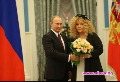 Путин връчи Орден за заслуги към Отечеството на Алла Пугачова за ЧРД
