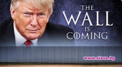 HBO забрани на Тръмп да ползва фрази от Игра на тронове