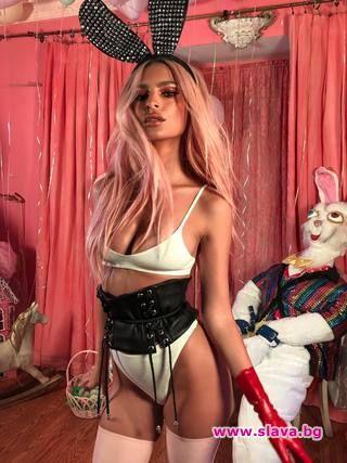 Емили Ратайковски – най-сексапилното зайче за Великден