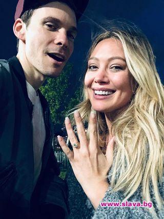 Хилари Дъф се сгоди