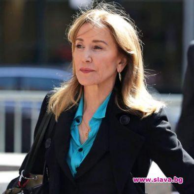 Фелисити Хъфман се призна за виновна