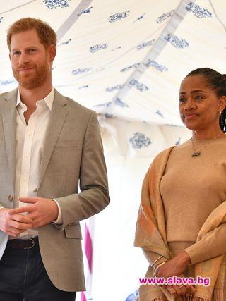Принц Хари обожавал тъща си Дория Рагланд