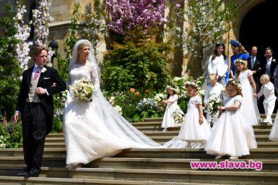 Габриела Уиндзор се омъжи пред кралицата