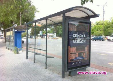 Спирка за разкази това лято в Пловдив, София и Варна