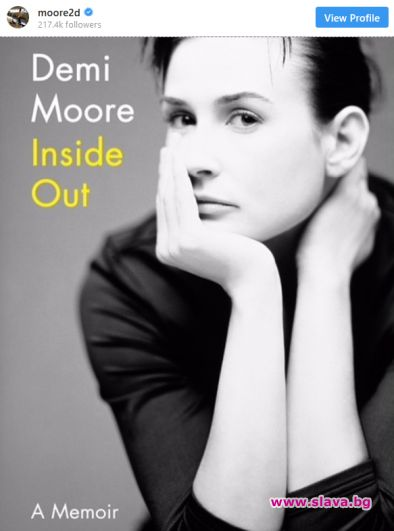 Деми Мур показа корицата на автобиографията си