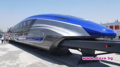 Китай показа влак Маглев, движещ се с 600 км/ч