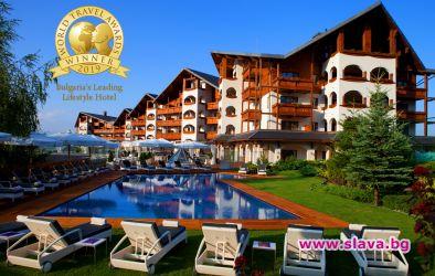 Кемпински Хотел Гранд Арена Банско е Най-добрият лайфстайл хотел на...