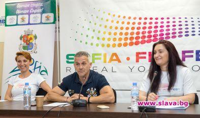 Sofia Fit Fest 2019 ще бъде през октомври