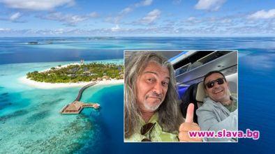 Халваджиян и Рачков бистрят бъдещето си на Малдивите