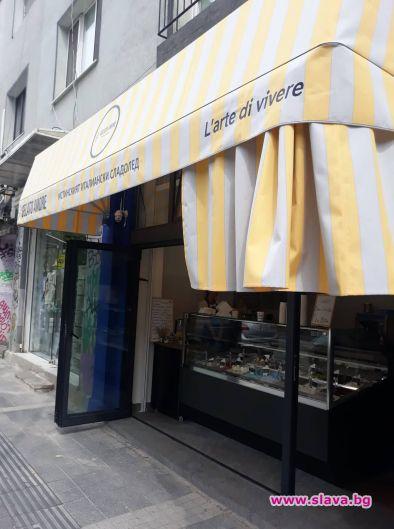 ДА! Gelato Amore, където има сладолед Еднорог, Дъвка и Фермерско сирене и много...