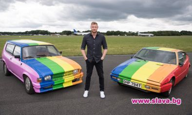 Топ Гиър нарисува с ЛГБТ флага автомобили, използвани в Бруней