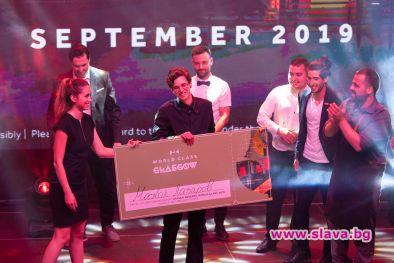 Манол Лазаров е българският World Class Барман за 2019