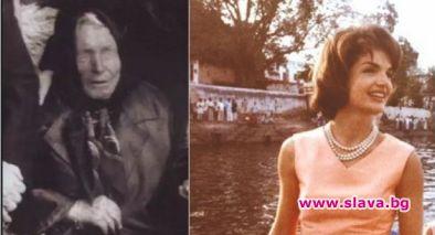 Джаки Кенеди летяла чак до Югославия за среща с Ванга