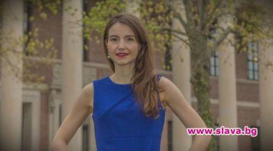 Монд обяви Стефани Станчева за най-добър млад икономист