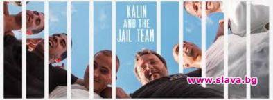 Калин и отбора на затвора стана най-добър документален филм във Вуковар