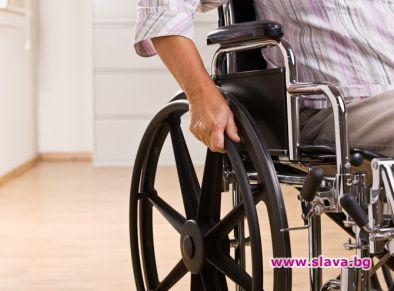 100 лв. отнемат от парите на инвалидите с асистент, въпреки еврофинансирането