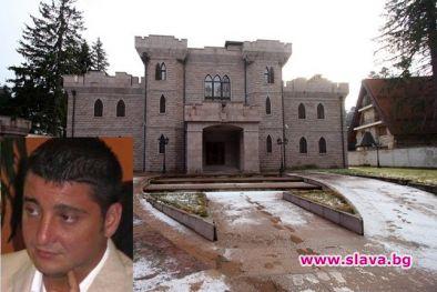 Продават замъка на Самоковеца