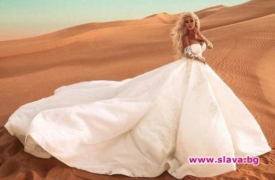 Андреа се ожени