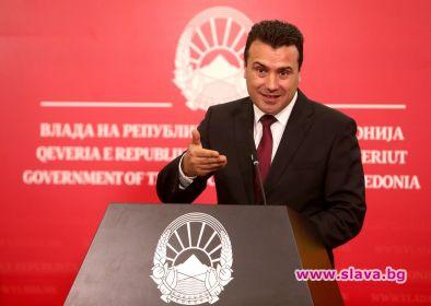 Кого може да раздразни македонския премиер Заев за една минута?