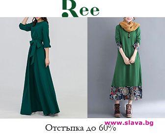 Стилни дълги рокли с флорални мотиви от Ree.bg