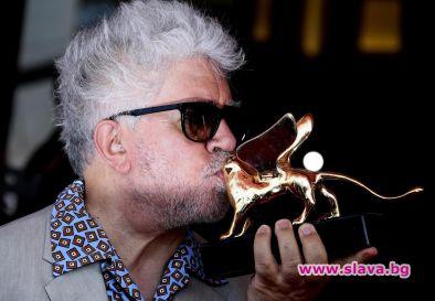 Педро Алмодовар целуна Златния лъв