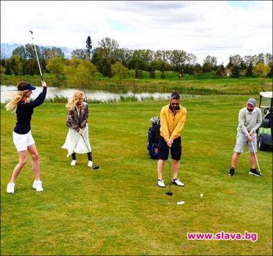Гала се учи да играе голф