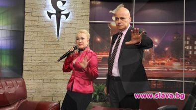 Сашка Васева към Слави: Обичам те!