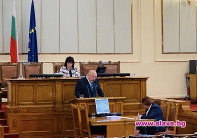 Министър Кралев: Може да започне проектиране за реконструкция на стадион...