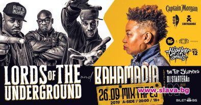 Lords of the Underground и Bahamadia взривяват нощна София на 26 септември в клуб Mixtape 5