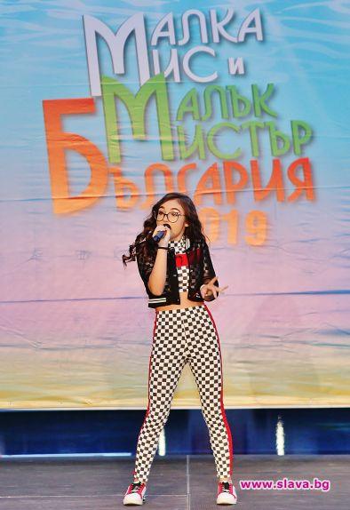 Крисия избра Малка Мис и Мистър България 2019