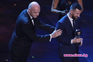 Меси е играч на годината на Фифа