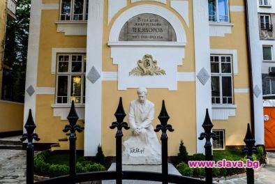 Къщата на Яворов е спасена, става общинска собственост