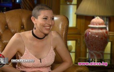 Супер Бианка: Ракът се случва на всеки