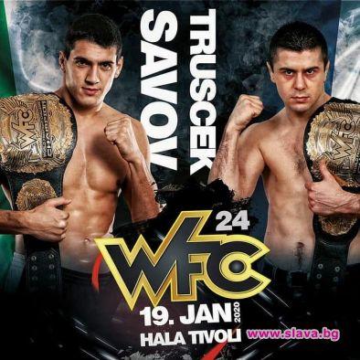 Светлозар Савов в тежка битка срещу шампион на WFC