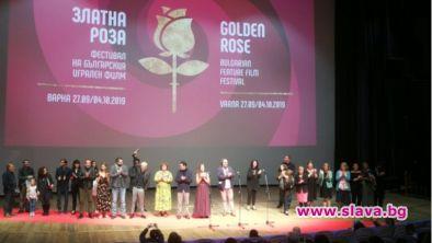 Златна роза за филма Бащата, фаворит на публиката е В кръг