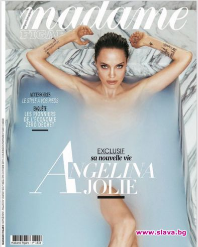 Анджелина Джоли: След раздялата с Брад се чувствах незначителна