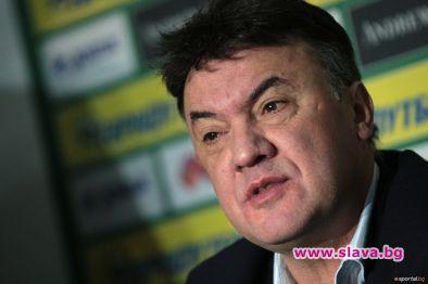 След заповед на Борисов: Боби Михайлов подаде оставка