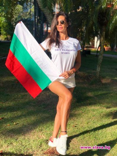 Мисис България Роксана Кирилова ни представя на Women of the Universe 2019 в Доминикана