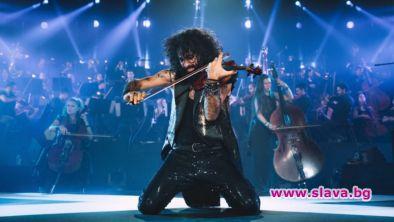 Ара Маликян с 3 концерта у нас