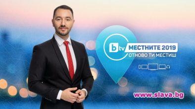 Петимата фаворити за кметския стол в София в оспорван дебат по bTV